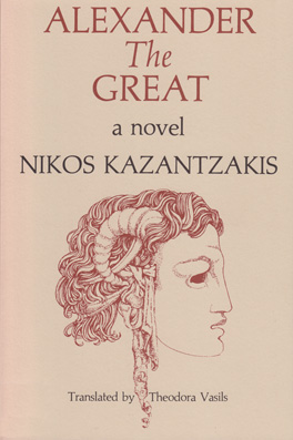 Cover of 'Alexander the Great'
