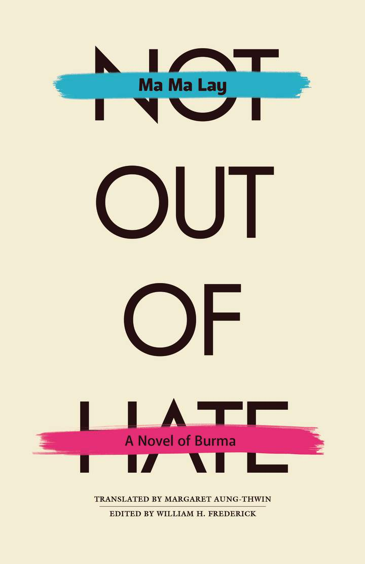 Cover of 'Not Out of Hate'