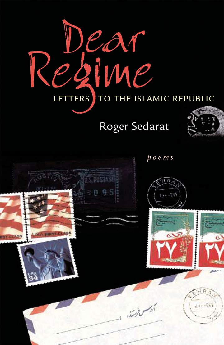 Cover of Dear Regime